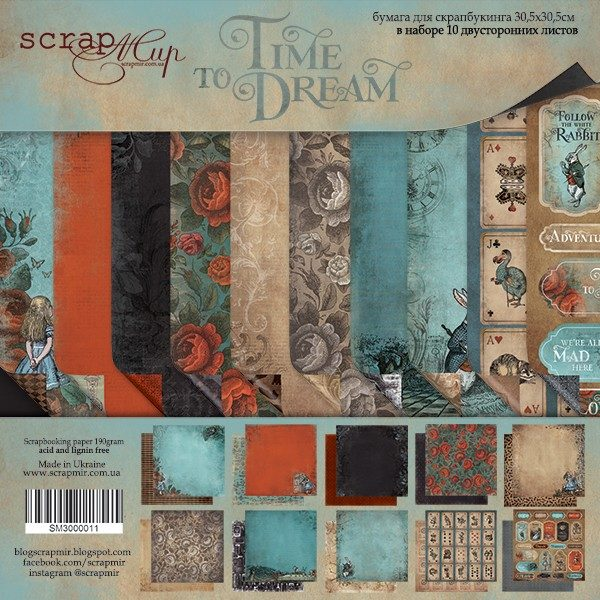 """TIME TO DREAM 12"""""""